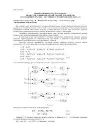 Контрольная работа по теме Моделирование в экономике 3x essuir