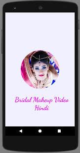 bridal makeup video hindi poster