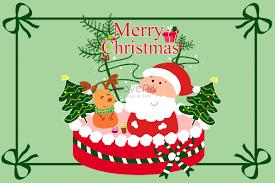 Christmas Card Hand Painted Vector Illustration Illustration