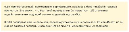 Леонид Волков Это лишь пара примеров о том почему сбор подписей на коленке не дает шанса пройти жесткий фильтр