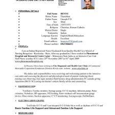 Nurse Resume Cover Letter Registered Practical Nursing New