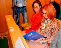 Глава города Председатель Евпаторийского городского совета Олеся  Стоит отметить что контрольно счетный орган нашего городского округа КСП ГО Евпатория РК был создан уже на второй сессии Евпаторийского городского