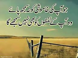 Beautiful Sad Quotes In Urdu Best of Sad Urdu Love Quotes And Sayings With Pictures SMS Wishes Poetry