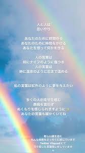 Hana4 At Hana4 Twitter