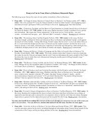 literary essay the color purple linux administrator resume write     Humanities   WonderHowTo