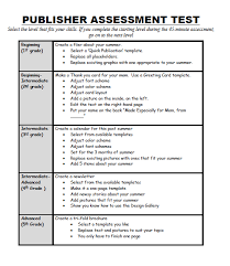 110: Publisher Skills Assessment For Grades 3-8 | Ask A Tech Teacher