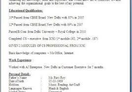 Usa Resume Sample Fresher Resume Sample In Usa Computer Science Engineer Resume