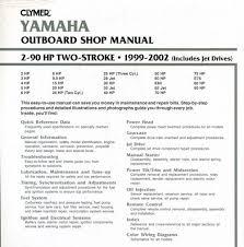 buy yamaha str obds hp clymer outboard engine man click to enlarge