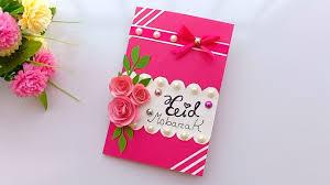 Eid Card Designs Handmade How To Make Eid Card Diy Eid Card Make Beautiful Eid Card