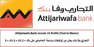 Atijari Wafa Banc Attijariwafa Bank Recrute 15 Profils Tout Le Maroc
