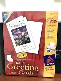 Avery 3378 Template Avery Greeting Card Template Guluca