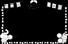 飾り枠ライン無料イラスト素材運動会