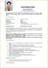 10 Resume For Second Job Mla Cover Page Resume For Study