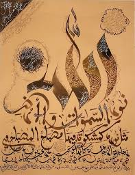 desertrose beautiful calligraphy art