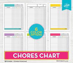 Kids Chore Chart Printable Chore Chart System Reward Chart