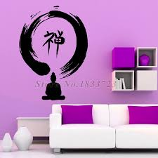 Small Picture Online Buy Wholesale zen wall art sticker from China zen wall art