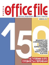 OfficeFile150feb2012 by Office File Magazine - issuu