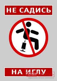 Пивной алкоголизм реферат психолог Эффективное лечение алкоголизма Алкоголизм и его вред Пивной алкоголизм реферат психолог