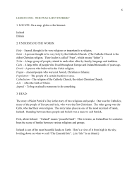 essay discipline among students