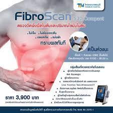 Thonburi hospital