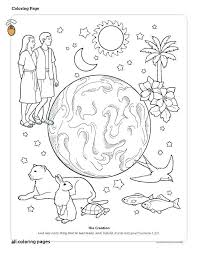 Multiplication Coloring Sheets Multiplication Coloring Pages Lovely