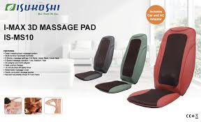 massage chair controller. with i-max 3d massage pad you\u0027ll never have to pay for an expensive table again! the body includes professionally-designed modes chair controller s