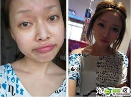 14 18 asian s before and after makeup