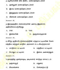 tamil essays in tamil language tamil essays for school students