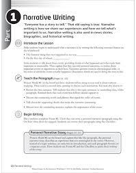 narrative essay catch soical media narrative essay narrative how to write a personal narrative essay