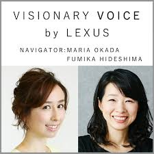 VISIONARY VOICE by LEXUS
