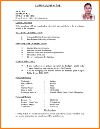 Dredge Operator Sample Resume Best Solutions Of 24 Curriculum Vitae Objectives For Dredge Operator 16