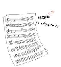 吹奏楽 コンクールの画像2261点完全無料画像検索のプリ画像bygmo