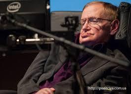 Стивен Хокинг выложил в публичный доступ диссертацию о расширении  Стивен Хокинг выложил в публичный доступ диссертацию о расширении вселенных