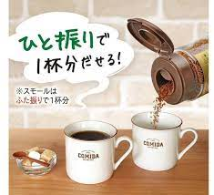 インスタント コーヒー 入れ物
