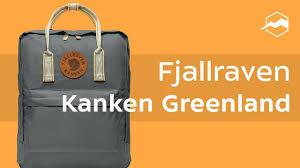 Городской <b>рюкзак Fjallraven</b> Kanken <b>Greenland</b>. Обзор - YouTube