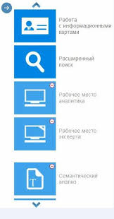 Внешний пользователь Поставщики информации Заполнение  Внешний пользователь Поставщики информации Заполнение унифицированных информационных карточек Листов 95 pdf