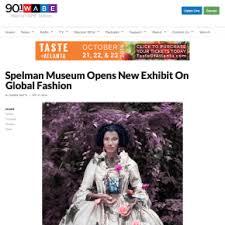 September 2016 – Spelman Museum