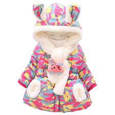 Sunsoar 2pcs/<b>Set Korean Baby Kids</b> Girl Fleece Down Cotton ...