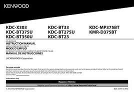 kenwood kdc mp438u manual espanol Kenwood Kdc Mp438u Wiring Diagram Kenwood KDC MP242 Wiring-Diagram