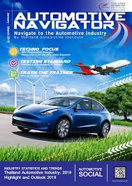 cover-Automotive-January - March 2019
