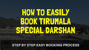 Tirumala Ttd 300 Rs Special Entry Darshan Online Booking Process