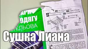 Установка <b>потолочной</b> сушки для белья 0974288408 в Киеве ...