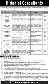 po box 2348 islamabad jobs 2016 consultants in public sector po box 2348 islamabad jobs 2016 consultants in public sector organization latest