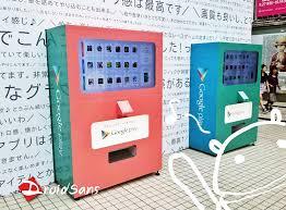 Google Vending Machine Interesting ตู้กดซื้อแอพอัตโนมัติ Play Store Vending Machine DroidSans