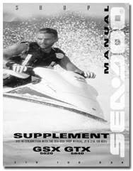 1996 seadoo gsx gtx shop service manual supplement pdf 1996 seadoo gsx 5620 gtx 5640 shop service manual supplement