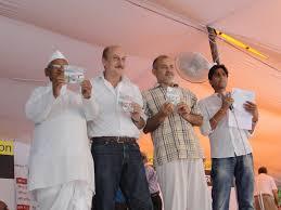 Image result for maharashtra mla shapath