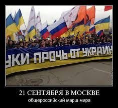В оккупированном Крыму взлетели цены на продукты: на мясо и фрукты - вдвое - Цензор.НЕТ 3800