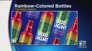 Bud Light Rainbow Cans Bud Light Releases Rainbow Bottles For World Pride