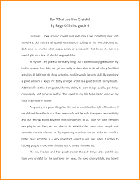 who are you essay examples agenda example who are you essay examples janta17395542raj png