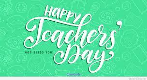 about teachers e card for teacher s day